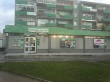 Sprzedam lub wynajmę 311 m2 , ul. Pułaskiego 81a