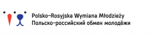 Polsko - rosyjski projekt młodzieżowy