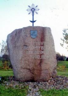 Kompocie, Puńsk. 11 marca - Dzień Odzyskania Niepodległości Litwy