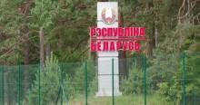 Będzie przejście na Białoruś w Lipszczanach? Z Suwałk najbliżej do Grodna