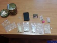 Posiadał marihuanę, amfetaminę i tabletki ekstazy