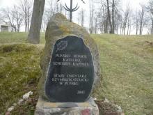 Co najmniej 200 cmentarzy, których już nie ma. By czas nie zatarł śladów przeszłości