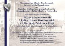 Setna rocznica utworzenia 2 Pułku Ułanów Grochowskich