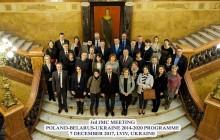 Program Transgraniczny  Polska - Bałoruś  - Ukraina. Suwalskie projekty w rezerwie albo odrzucone