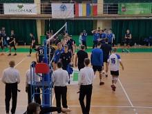 Puchar Lwowa: Ślepsk - Eko Dim Winnica 2:1