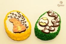 Pyszna Wielkanoc tylko z Cymesem!