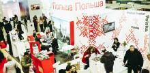 Mazury w Moskwie. Rosjanie przyjadą w czasie piłkarskich mistrzostw świata