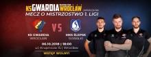 2. kolejka I ligi. Gwardia Wrocław – Ślepsk,  rywal z ... bogatą historią