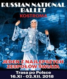 Russian National Ballet. Kostroma