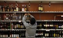 Litwini piją najwięcej. Polska na 10. miejscu