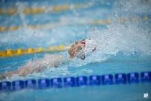 Pływanie. Pięć szans na złoto Filipa Kosińskiego