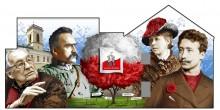 Mural na rogu Kościuszki i 24 Sierpnia. Kogo i co chciałbyś widzieć na tej ścianie?