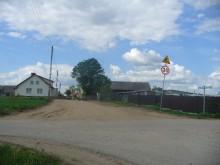 Kolejne dwie ważne drogi w gminie Raczki doczekają się remontu. To droga w Sidorach i ul. Sportowa