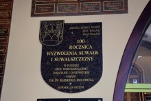 100-lecie_wyzwolenia_suwalk_i_dzien_6.jpg