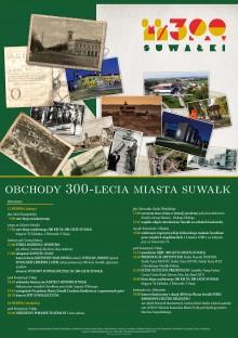 Bieg, wystawy, koncerty. Program obchodów 300-lecia Suwałk