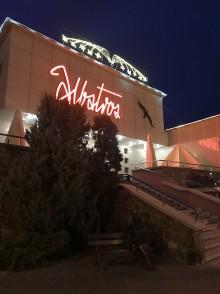 Neon Albatros w rejestrze zabytków województwa podlaskiego