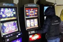 KAS zlikwidowała nielegalny salon gier hazardowych