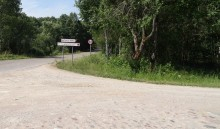Dotacje dla gmin, na remont dróg do Bryzgla i Turtula, na projekt ścieżki Suwałki - Augustów