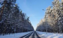 W nocy w Suwałkach było -26.4°C. Oby do środy