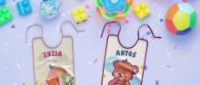 Zuzanna i Antoni, a może Mercedes i Romeo? Znamy najpopularniejsze imiona