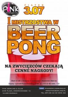 I Mistrzostwa w Beer Pong w Suwałkach – trwają zgłoszenia drużyn