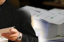 77,5 tys. podlaskich przedsiębiorców otrzyma listy z ZUS