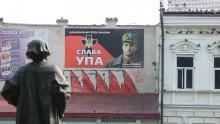 Ukraina. Polacy pozostawienie sami sobie