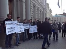Nowe protesty na zachodniej Ukrainie