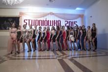 studniowka_3lo_45.jpg