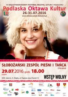 Różnorodna Ukraina w tańcu i śpiewie w SOK w ramach Podlaskiej Oktawy Kultur