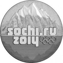 Na igrzyska z paszportem kibica